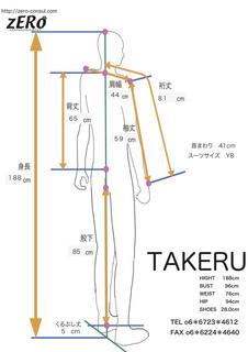 サイズ表 TAKERU.jpg